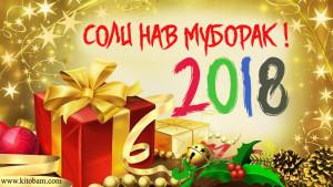 Soli-nav-muborak-2018_04