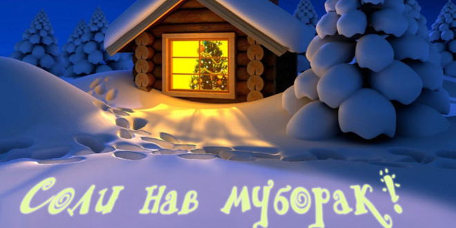 Soli-nav-muborak-2018_08