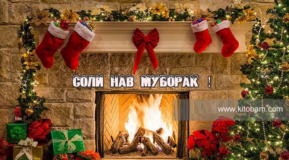 noviy-god-2018-20