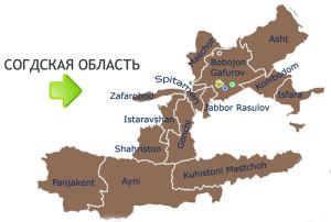 sogd-oblast-tajikistan-k