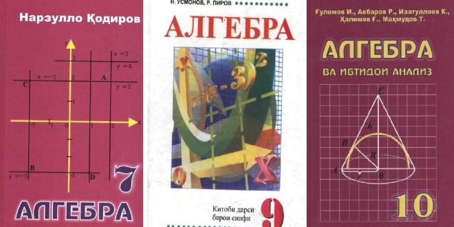algebra_kitob
