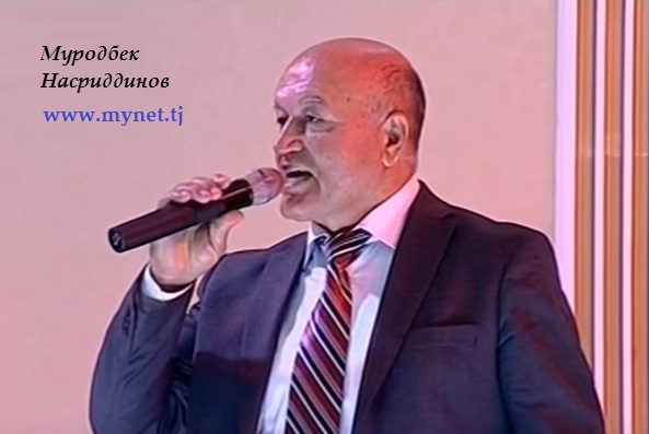Муродбек Насриддинов