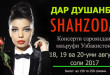 Шахзода в Душанбе