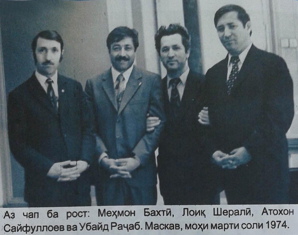 Мехмон Бахти, Лоик Шерали, Атохон Сайфуллоев