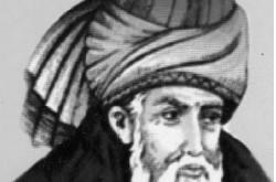 Чалолудини Балхи