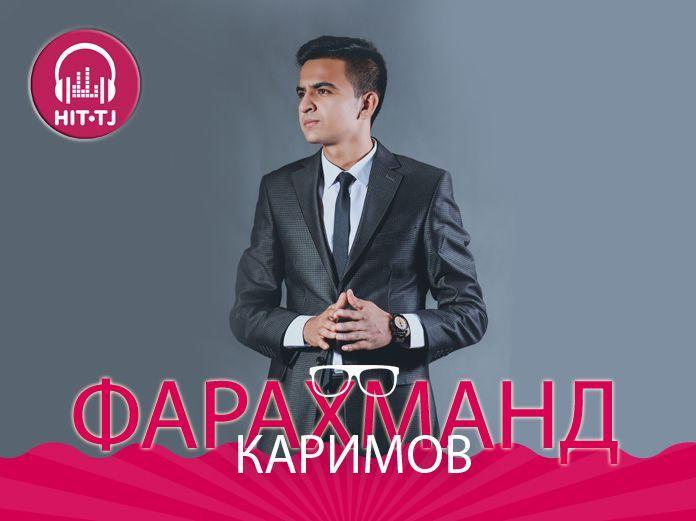 Каримов-Дарди-чонкох-2017-mp3-image