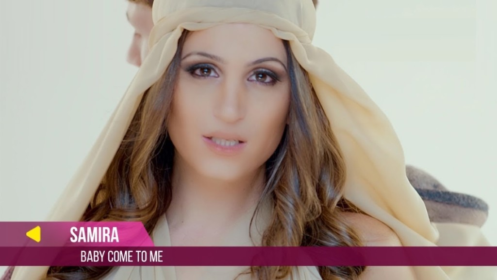 Samira-Baby-Come-To-Me