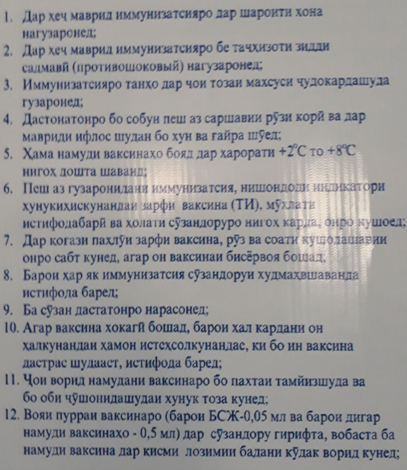 iminiza-2
