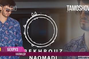behruz-naomadi
