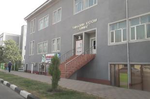 Гимназияи Химат