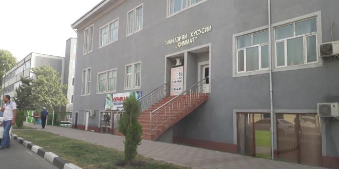 Гимназияи Ҳиммат дар Душанбе