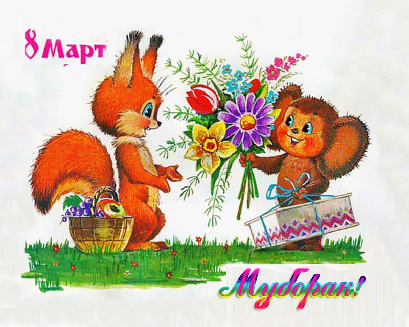 табрикоти 8 март барои модар суханхои табрикоти