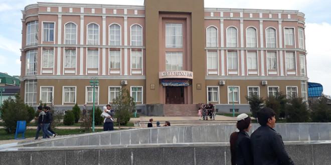 Китобхонаи Хисор библиотека