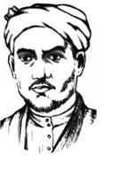 Расми Тошхучаи Асири