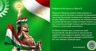 istiqloloyat-4