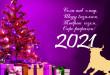 noviy-god-2021