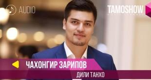 chahongir-zaripov-dili-tanho